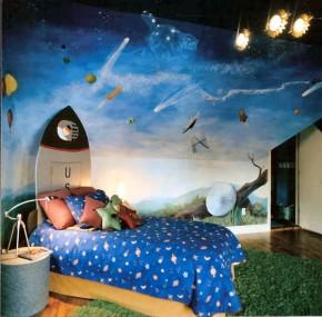 pokój zdobywcy kosmosu